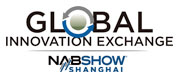 Global Innovation Exchange Presented by NAB Show